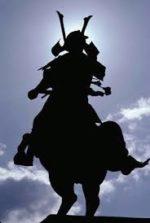Tutto ciò che dovete sapere sulla posizione del cavaliere:
